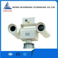 China Border Defence Electro Optical Surveillance System / Real Time Boat Surveillance System wholesale