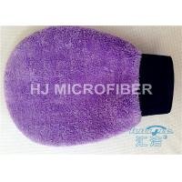 Buy cheap 400gsm Coral Fleece Microfiber Wash Mitt , Microfiber Wash Mitt Customized from wholesalers