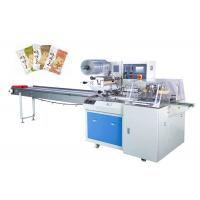 China Dumpling Horizontal Frozen Food Packaging Machine With Tray Glue Pudding Tray wholesale
