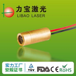 China Stone processing 10mA 5mW 650nm Focusable Laser Head wholesale