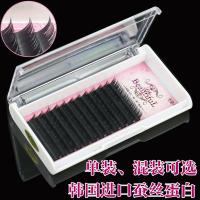 China Professional Semi Permanent Eyelash Extensions , Salon Individual Eyelashes B Curl Lashes wholesale