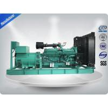 China High Power 1200 KW / 1500 KVA Open Diesel Generator Cummins Engine with Stamford Alternator wholesale