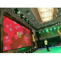 Noiseless High Refresh Rate Fast Maintenance P4.81 Stage LED Display for Event