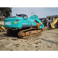 China Used Kobelco SK260-8 Excavator For Sale wholesale