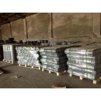 China Square Welded Wire Mesh wholesale