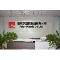 Prior Plastic Co.,LTD.