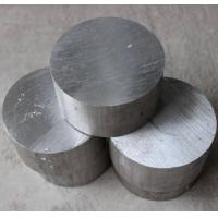 China Aluminium Aluminum 2618 Alloy (UNS A92618)Forging Forged Pistons Discs Disks Cylinders Hub wholesale