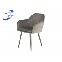 China Dining Room Furniture Luxury Modern Velvet Metal Dining Chair Contemporary Style wholesale