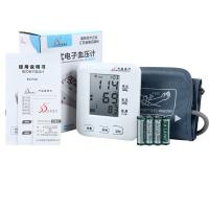 China Smart Wrist Blood Pressure Monitor , Intellignet Accurate Blood Pressure Monitor Easy Operation wholesale