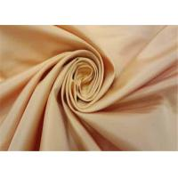 China Custom Grey Stretch Polyester Fabric Light And Elegant Good Air Permeability wholesale