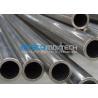 China UNS S32750 F53 UNS S32760  F55 Duplex Steel Tube wholesale