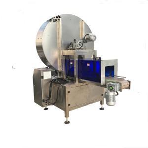 China Cans tin sterilization machine wholesale