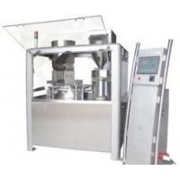 Quality CE Aproved Auto Capsule Filler Model NJP-3500 for sale