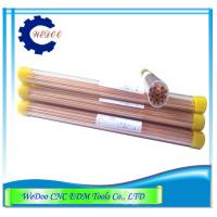 China Multi Hole EDM Electrode Copper Tube  EDM Drill Parts EDM Brass Pipe 5.0x400mmL wholesale