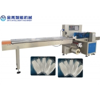 China Face Mask Packing Machine For KF94 Korea Virus Filtering Mask wholesale