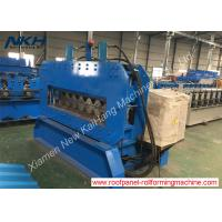 China Hydraulic Curving Metal Roof Roll Forming Machine 1200mm Cover Width With Siemens Servo Motor on sale