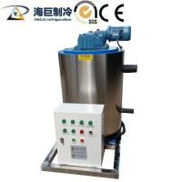 China Water Cooling / Air Cooling Cool Room Evaporators CE Certificated wholesale
