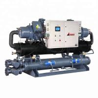China 380V 50HZ Industrial Refrigeration Systems With Long Operating Life wholesale