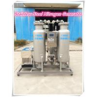 Quality Stainless Steel High Purity Liquid Nitrogen Generator For Freezing Seafood wholesale