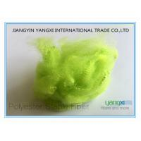 China Green Dyed Recycled Pet Staple Fiber Sustainable For Vortex Spinning wholesale