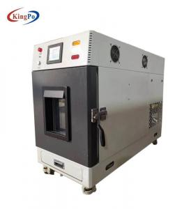 China 64L Temperature And Humidity Chamber -20℃ To 150℃ wholesale
