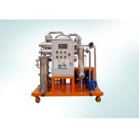 China High Effective Vacuum Dehydration Unit Oil Vacuum System Explosion Proof   wholesale