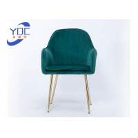 China Modern Wooden Low Back Tufted Dining Chair With Arms Golden Leg wholesale