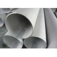 China NPS 10 Inch 8mm Large Diameter Stainless Steel Pipe Pickled Surface Anti - Corrosion wholesale