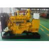 Quality Prime Power Gas Backup Generator , Stamford AC Alternator 100 kw 220v for sale