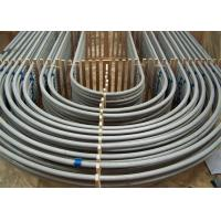 China 22m Stainless Steel Heat Exchanger Tubes High Temperature Steam Resistance , Anti-Fouling , Long Life wholesale