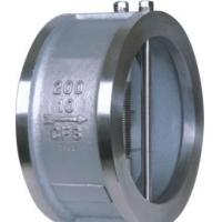 China dual-plate wafer check valve wholesale