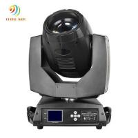 Buy cheap Pro Stage Lighting 230W 7R Sky Sharpy Beam Moving Head Light Wholsale Price from wholesalers