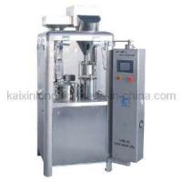 Quality Auto Capsule Filling Machine (NJP-400) for sale