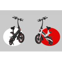 China Smart Fold Up Electric Bike 25KM / H , 36V 6AH Mini Folding Electric Bike wholesale