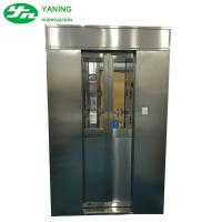 China Small Cleanroom Air Shower , Portable Air Shower 0-99s Adjustable Shower Time wholesale