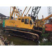 China USED SANY SCC500B-S CRAWER CRANE ORIGINAL WITH GOOD CONDITION wholesale