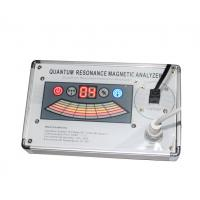 China Body Health Test Equipment , Quantum Weak Magnetic Resonance Analyzer wholesale