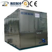 China Automatic Cube Ice Making Machine with CE approved 2tons/day from China wholesale