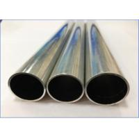 China High Frequency Welded Brazing Aluminum Pipe For Automotive Heat Exchanger Heater wholesale