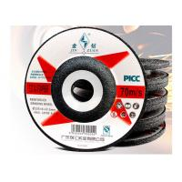 China 13370 Rpm Resin Grinding Wheel , 100 Angle Polishing Disc For Grinder wholesale