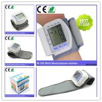 home use free wrist watch oem digital blood pressure monitor