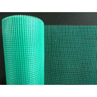 China Fiberglass Mesh for Wall Reinforcement wholesale