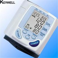 China Offer/supply digital blood pressure meter/blood pressure meter on sale