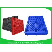 Quality Small Single Bottom Light Duty Nestable Plastic Pallets 1100*800*135mm wholesale