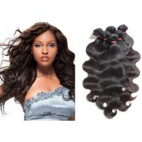 China Bouncy Natural Wave Virgin Brazilian Curly Hair Extensions For Dream Girl wholesale