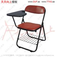 Quality Convinient & Reliable Folding Church Lecture Chair handy and Easy-moving Conference Chair for sale