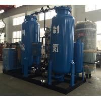 China 99% - 99.9995% Purity PSA Nitrogen Generator For Food Industry wholesale