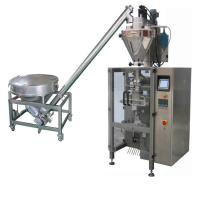 Buy cheap Vertical form fill seal machine Auger filler for chilli powder from wholesalers