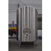China Brewery Equipment Bright Beer Tank , 75HL Beer Serving Tank For Laboratory wholesale