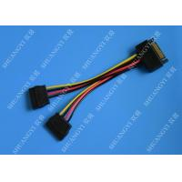 Buy cheap SATA To Dual SATA Data Cable Splitter SSD HDD SATA Cable For Hard Drive from wholesalers
